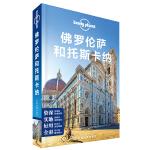 孤独星球Lonely Planet国际旅行指南系列:佛罗伦萨和托斯卡纳
