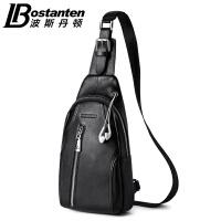 (可礼品卡支付)波斯丹顿真皮胸包男韩版休闲牛皮单肩包斜挎男包运动多功能小背包B5152061