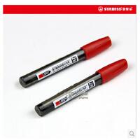 德国STABILO思笔乐 上榜乐活动铅笔替芯9803/6 2.0mm  HB  2B