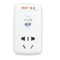升级版15A 大功率 定时插座 电动车充电 定时器定时开关  停电记忆 不怕停电后定时器从新开始 PY-08B