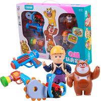 美高乐 熊出没 儿童玩具枪 光头强熊大熊二电锯玩具套装 Q版礼盒套装MG561
