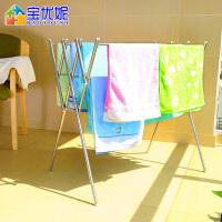 宝优妮 阳台落地折叠衣架伸缩尿布架不锈钢婴儿简易毛巾架浴巾架