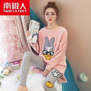 南极人韩版冬季珊瑚绒睡衣女长袖保暖加厚卡通法兰绒家居服套装