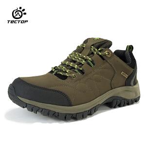 探拓户外运动登山鞋男款徒步鞋减震防水旅行鞋低帮运动鞋子PJ6277
