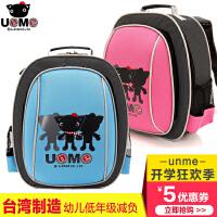 台湾unme 儿童双肩减负背包 小学生书包1-2年级减负男女版 包邮