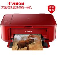 佳能MG3680无线WiFi喷墨打印机一体机双面照片彩色打印机双面小型复印机扫描机