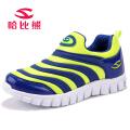 哈比熊童鞋男童鞋毛毛虫春秋季网布鞋子韩版儿童运动鞋女童休闲鞋
