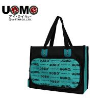 unme简单大方手提袋单肩包饭盒袋便当袋补习包课外包补习袋