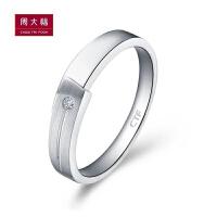 【刻字】周大福情约系列PT950铂金钻石戒指/结婚钻戒/对戒NA13