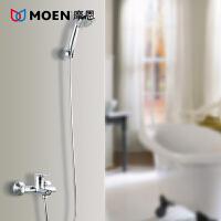 MOEN/摩恩 单把手挂墙式淋浴花洒套装 97132EC 送多功能手持花洒
