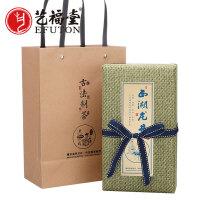 艺福堂茶叶 2017新茶春茶 明前特级西湖龙井茶叶绿茶 态度茶农礼盒100g