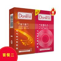 (进口版)多乐士梦幻系列浪漫环纹2盒赠梦幻凸点4只装2盒 共4盒32只 避孕套 成人用品 情趣(包邮)