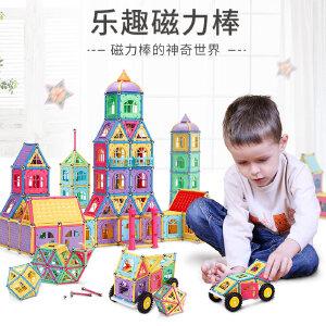 智邦磁力棒益智拼搭组装建构磁铁儿童积木玩具男女孩5-6-7-8岁