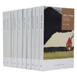 林达作品集(全10册  当当独家精装版)