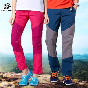 TECTOP 户外运动速干裤 男女款夏季登山快干裤 超薄透气休闲裤