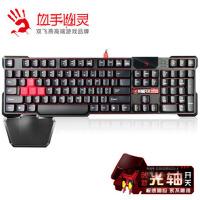 双飞燕 血手幽灵B641 光轴零延迟零磨损机械黑轴游戏键盘