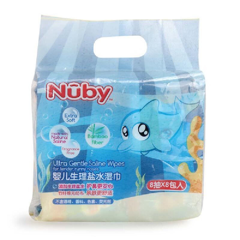 努比nuby新生儿湿巾 生理盐水婴儿湿纸巾宝宝儿童湿巾纸迷你8抽*8