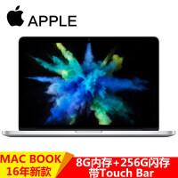 APPLE 苹果 MacBook Pro 13.3英寸笔记本电脑 Core i5处理器 8G内存 256G固态 MLH12CH/A MLVP2CH 16年新款官方标配