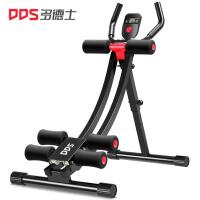 多德士(DDS)健腹器懒人收腹机 家用运动健身器材 腹肌锻炼训练美腰机