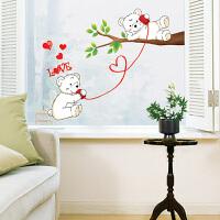 享家韩国贴纸SWST-33可爱熊 婚房卧室温馨浪漫客厅电视背景贴画 环保墙贴 贴纸 墙贴纸