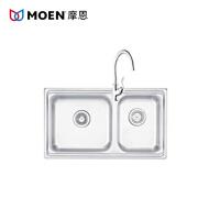 MOEN/摩恩 304不锈钢厨房水槽水龙头套餐22168+54111双槽 洗菜盆