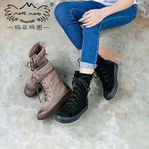 玛菲玛图冬椰子靴厚底松糕中筒靴女复古英伦马丁靴女加绒休闲靴子362-6N秋季新品