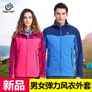 探拓男女款弹力风衣防风透气舒适外套户外跑步防泼水保暖运动服