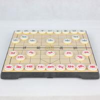 磁性中国象棋4862 折叠 磁性 PS环保塑料 磁性象棋 大号