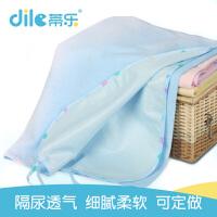 婴儿隔尿垫宝宝大号表层防水透气竹纤维新生儿可洗床单尿垫夏