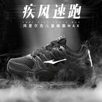 鸿星尔克(ERKE)男童鞋儿童运动鞋中大童缓震时尚慢跑鞋学生休闲跑步鞋