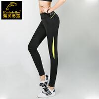 蜜桃臀健身裤速干运动打底裤女夏薄款跑步高腰弹力紧身瑜伽长裤