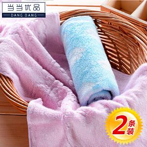 当当优品 竹纤维毛巾对装面巾34*76 蓝底白花+浅粉