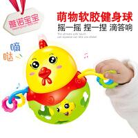 软胶动物手抓球小鸡婴儿宝宝手抓摇铃球健身0-6-12个月铃铛玩具