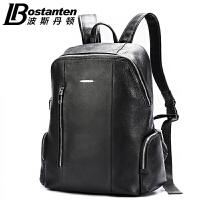 (可礼品卡支付)波斯丹顿头层牛皮男包双肩旅行电脑背包商务休闲牛皮书包双肩包男潮B60061