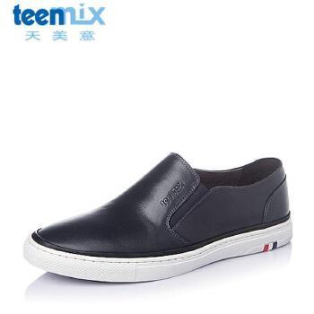 Teenmix/天美意2016春季时尚舒适牛皮革男休闲鞋AUR49AM6