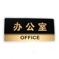 谋福 透明边黑金亚克力科室牌门牌墙贴洗手间指示牌 标识牌办公室门牌贴挂牌