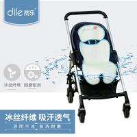 蒂乐婴儿推车凉席通用凉席垫透气宝宝冰丝夏季席子儿童高景观降温