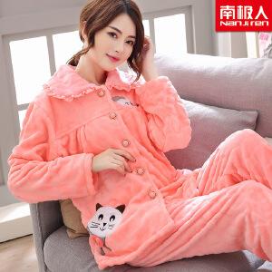南极人 秋冬女士法兰绒睡衣韩版可爱保暖加厚带帽衣裤套家居服