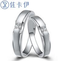 佐卡伊18k金钻石结婚求婚戒指钻戒情侣对戒 定制铂金新款