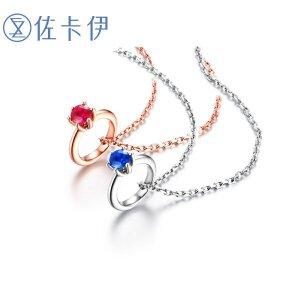 佐卡伊18k金宝石吊坠女款时尚红宝石蓝宝石项坠女正品送女士项链