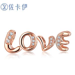 佐卡伊 玫瑰18K金钻石吊坠时尚钻石字母吊坠项坠 新品时尚珠宝