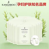 袋鼠妈妈 孕妇护肤品 茶树无瑕新肌蚕丝面膜(18片)