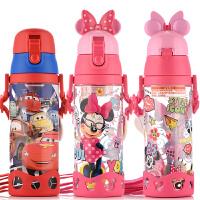 迪士尼 夏季直饮水杯600ML背带防漏儿童水杯便携塑料杯 男女学生卡通夏季水壶 多色可选