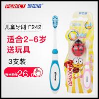 倍加洁宝蓓七星瓢虫儿童牙刷(2-4岁乳牙期)F242(颜 色 随 机)(3支装)