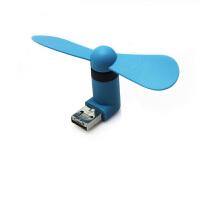蛇蝎龙 安卓+USB二合一手机风扇迷你手机小风扇静音大风力随身充电宝移动电源多用