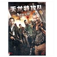 原装正版  经典电影  天龙特攻队(DVD9)