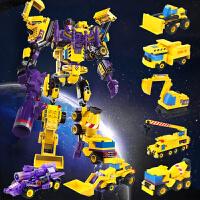 启蒙 乐高式拼装积木 创世者战神七合一 机器人汽车模型 塑料益智拼插男孩智力玩具礼物