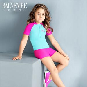 范德安专业儿童泳衣女童 分体平角游泳衣大中童防晒训练泳装.