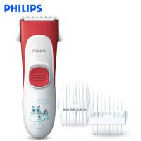 Philips/飞利浦宝宝理发器HC1088婴儿剃头器儿童电动剃头刀电推剪