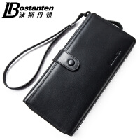 (可礼品卡支付)波斯丹顿男士钱包真皮手拿包 男长款手包单拉链头层牛皮手抓包潮B252051